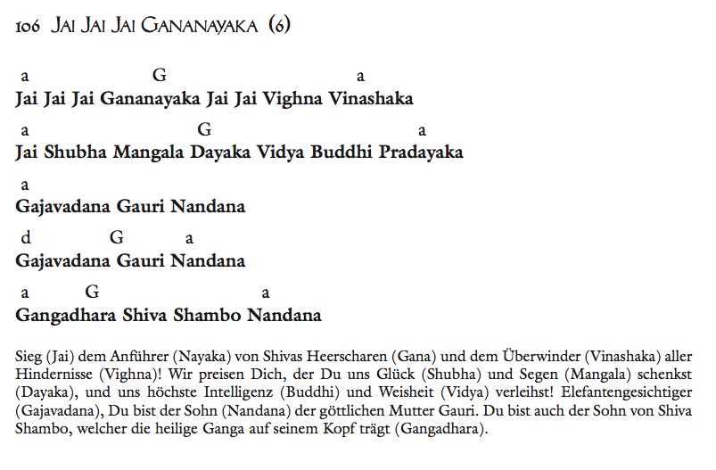 Jai Jai Jai Gananayaka