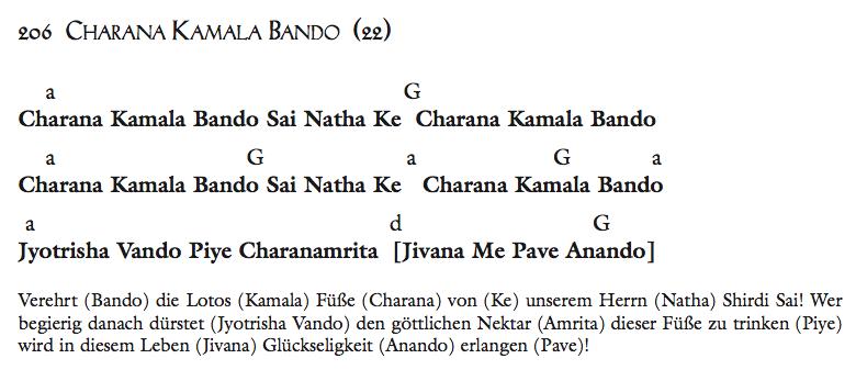 Charana Kamala Bando