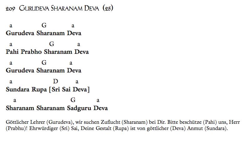 Gurudeva Sharanam Deva