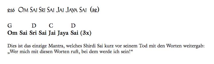 Shirdi Baba Mantra