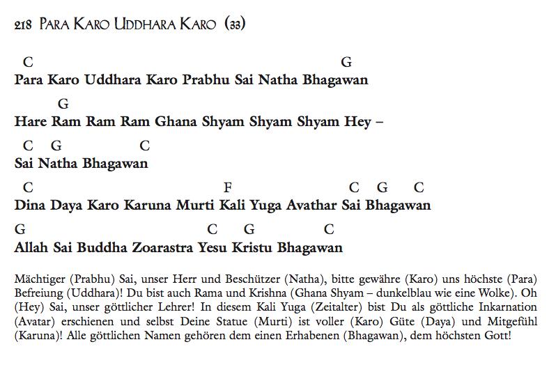Para Karo Uddhara Karo