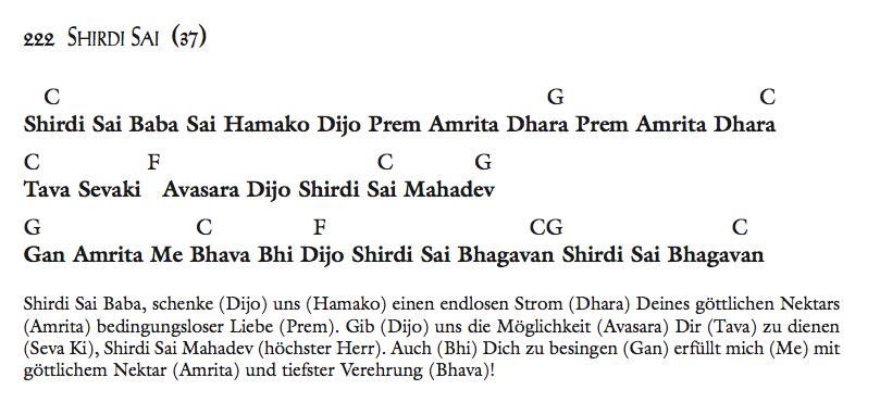 Shirdi Sai Baba Sai