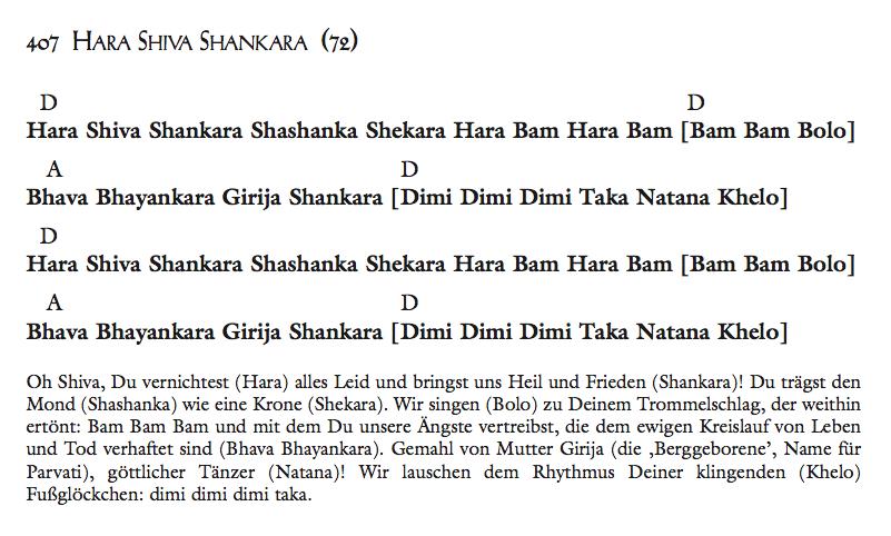 Hara Shiva Shankara