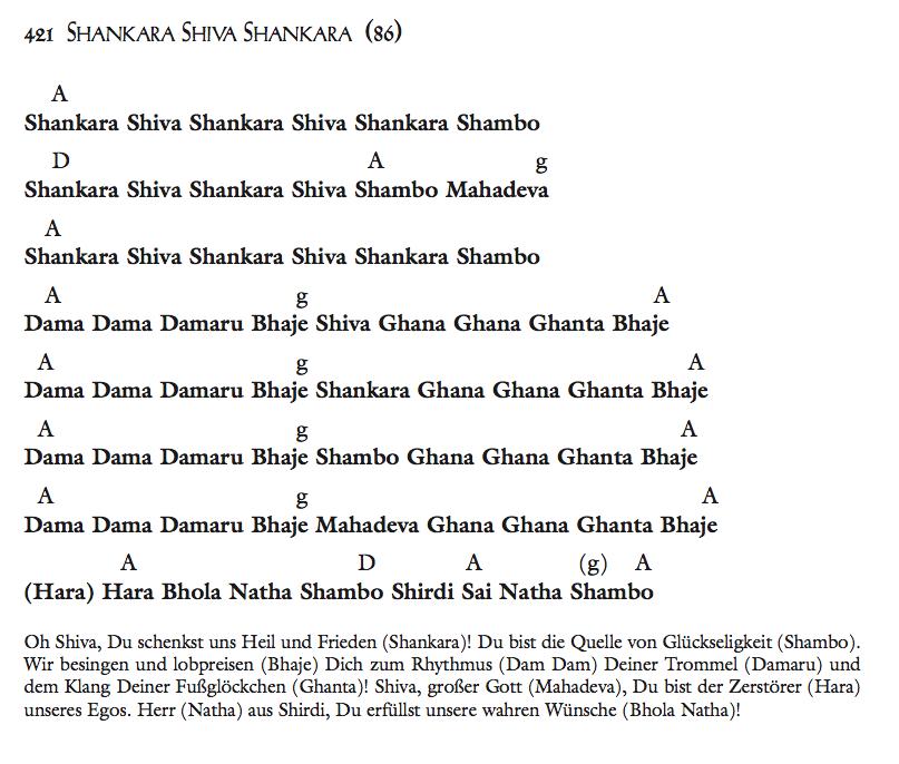 Shankara Shiva Shankara