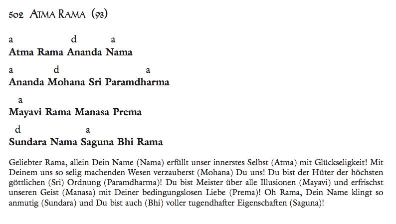 Atma Rama