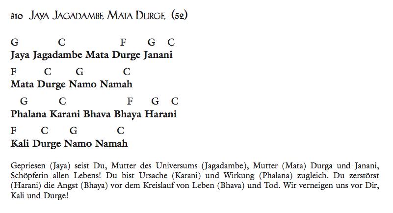 Jaya Jagadambe Mata Durge