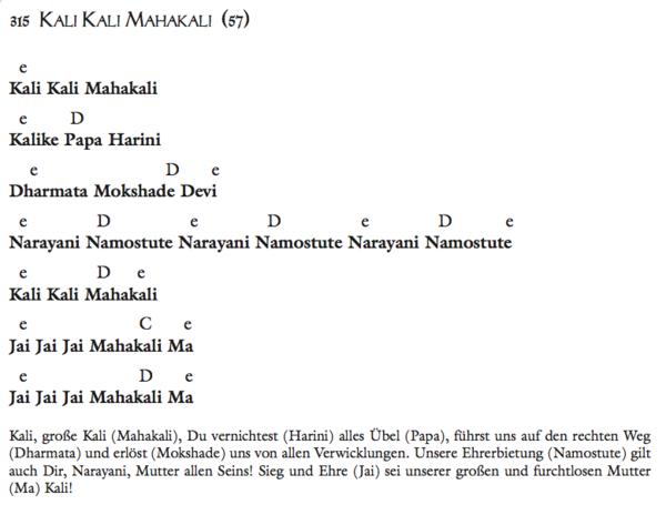 Kali Kali Mahakali
