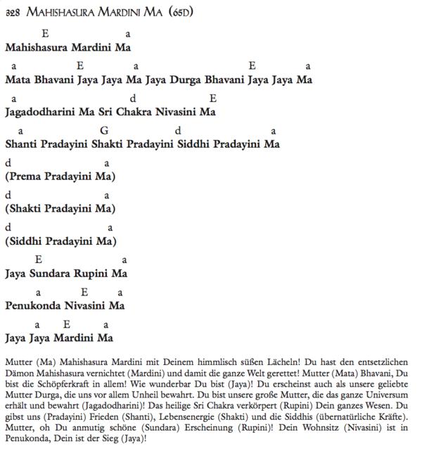Mahishasura Mardini Ma
