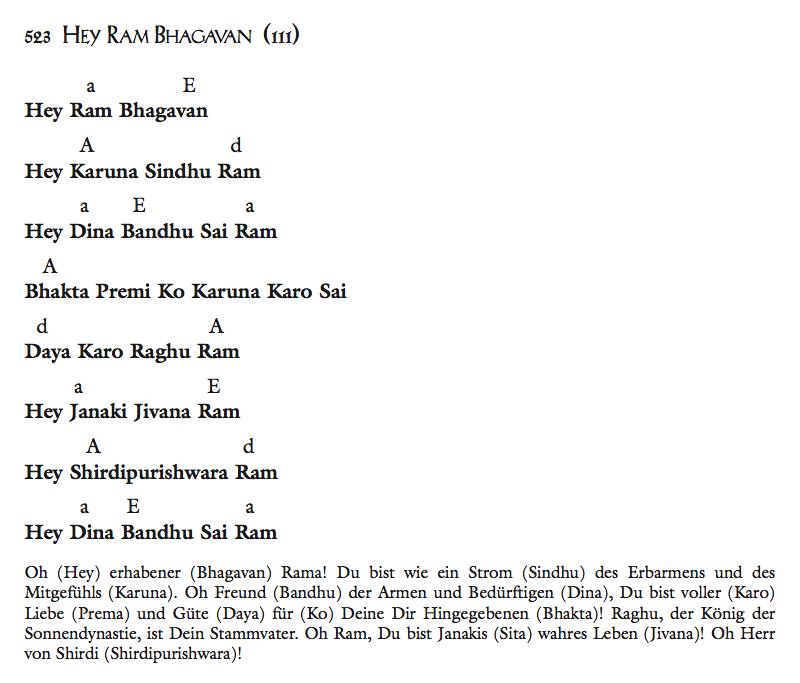Hey Ram Bhagavan