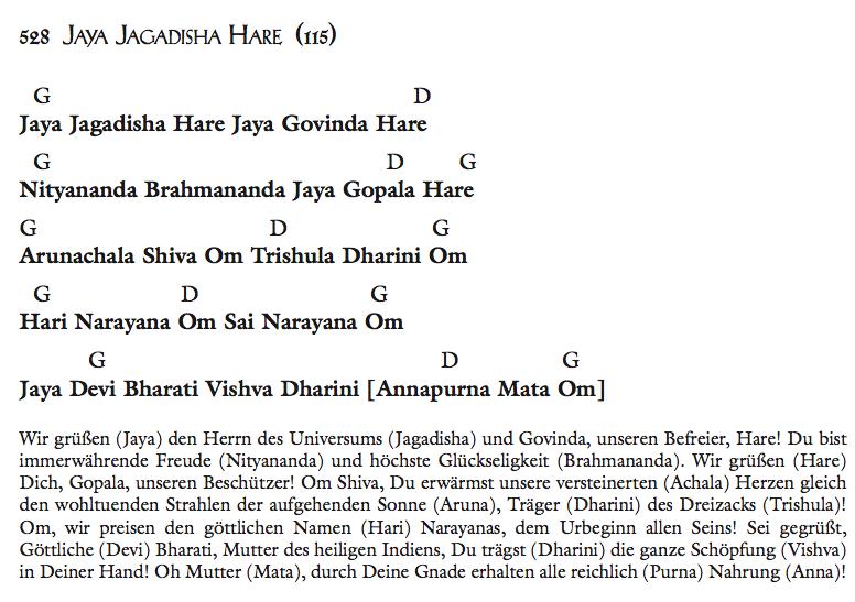 Jaya Jagadisha Hare